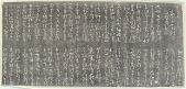 view Engraving of nine poems digital asset number 1