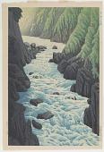 view Juji Gorge Of Kurabe River digital asset number 1
