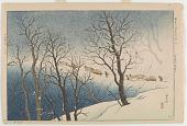 view Snowstorm At Naganobori Slope At Mount Hakkoda digital asset number 1