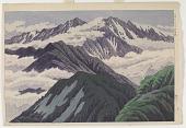 view Mt. Kashimayari From Mt. Hâppo, Japanese Alps digital asset number 1