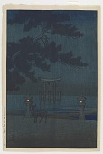 view Misty Night (Miyajima), from the series Souvenirs of Travels, Second Collection digital asset number 1