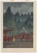 view Futatsudo temple, Nikko digital asset number 1