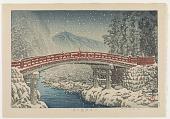 view Snow At Kamibashi Bridge, Nikko digital asset number 1