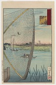 view Ayasegawa river with distant view of Sensoji temple, from the series One Hundred Views of Musashi digital asset number 1