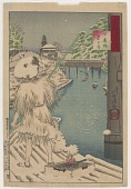 view Suidobashi Chanomizu, from the series One Hundred Views of Musashi digital asset number 1