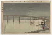 view View of Tokyo's Shin-Ohashi bridge in Rain digital asset number 1