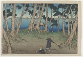view Katsura Island, Matsushima, from the series Souvenirs of Travels, First Collection digital asset number 1