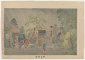 view Umewaka Shrine digital asset number 1
