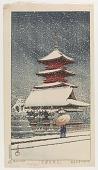 view Snow at Toshogu shrine, Ueno digital asset number 1