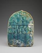 view Stele: a tile head piece for a grave digital asset number 1