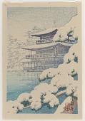 view Golden Pavilion, Kyoto digital asset number 1