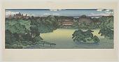 view Panoramic view of Daisensui pond, from the series The Mitsubishi villa at Fukagawa digital asset number 1