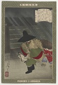 view Fujiwara no Arihira, Minister of the State, on his way to his office in a heavy rainstorm, from the series Instructive models of lofty ambition digital asset number 1