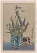 view Flowers and ceramics digital asset number 1