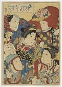 "view ""Kodomo Odori Zukushi"" (<i>Collection of Children's Dances</i>) digital asset number 1"