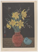 view Daffodils and pussy willow in vase and ceramic bird figurine digital asset number 1