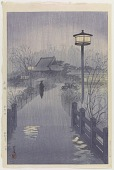 view Night rain, Shinobazu Pond digital asset number 1
