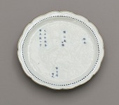 view Dish with molded design of parable of filial piety and inscribed poem digital asset number 1