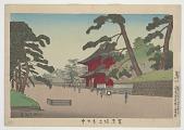 view Daytime at Zōjōji temple in Shiba digital asset number 1