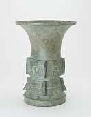 view Ritual wine vessel (<em>zun</em>) digital asset number 1
