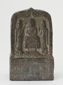 view Buddhist tablet on rectangular pedestal digital asset number 1