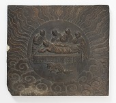 view Stone screen with relief of Buddha entering Nirvana digital asset number 1