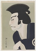 "view Ichikawa Danshiro I as Tesshinsai in ""Kyokaku Harusamegasa"" digital asset number 1"