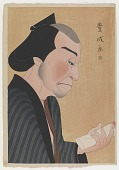 view Onoe Matsusuke IV as Goroji, from the series Flowers of the Theatrical World digital asset number 1