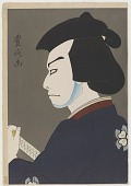 view Nakamura Kichiemon as Hoshikage, from the series Flowers of the Theatrical World digital asset number 1