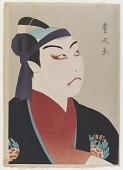 view Matsumoto Koshiro VII as Sukeroku, from the series Flowers of the Theatrical World digital asset number 1