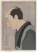 view Kataoka Nizaemon XI as Kakiyemon, from the series Flowers of the Theatrical World digital asset number 1