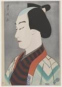view Nakamura Ganjiro I as Akane Hanshichi, from the series Flowers of the Theatrical World digital asset number 1