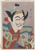 view Nakamura Ennosuke as Hayami no Tota, from the series Flowers of the Theatrical World digital asset number 1