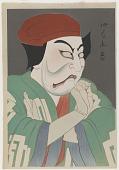 view Matsumoto Koshiro As Sekibe In 'Sekinoto' digital asset number 1