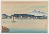 view Izumo Fuji digital asset number 1