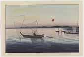 view Fishing boats at dusk digital asset number 1