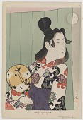 view Courtesan gazing at the moon, from the series Patterns of Four Seasons digital asset number 1