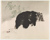 view Bear In Snow digital asset number 1