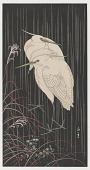 view Herons In Rain (Copy of Soseki) digital asset number 1