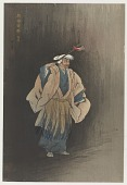 view Ukai (The Cormorant Fisher) , from the series One Hundred Nō Plays digital asset number 1