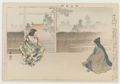 view Nonomiya: The Princess Of The Provisional Palace digital asset number 1