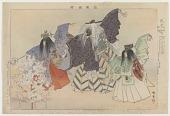 view Arashiyama: The God Of Mt. Arashi digital asset number 1