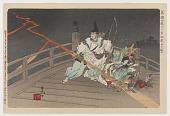 view Illustration for a samurai legend digital asset number 1