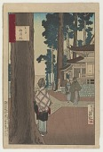 view Inari Shrine at Oji, from the series One Hunded Views of Musashi digital asset number 1