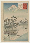 view Mount Fuji from Tago-no-Ura, from the series Views of Famous Sites of Japan digital asset number 1