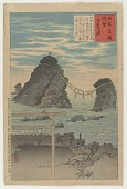 view Futami-ga-ura in Ise, from the series Views of Famous Sites of Japan digital asset number 1