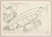 view Preparatory drawing for a print in the seies <i>Hyakunin isshu uba ge etoki</i>: Ki no Tomonori digital asset number 1