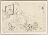 view Preparatory drawing for Fujiwara Koretada from the series One Hundred Poems Explained by the Nurse (Hyakunin isshu uba ga etoki) digital asset number 1
