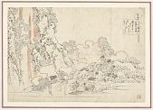 view Preparatory drawing for Fujiwara no Kinto from the series One Hundred Poems Explained by the Nurse (Hyakunin isshu uba ga etoki) digital asset number 1