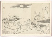 view Preparatory drawing for Fujiwara no Akisuke from the series One Hundred Poems Explained by the Nurse (Hyakunin isshu uba ga etoki) digital asset number 1